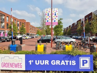 Utrecht, WC Groeneweg; nieuwe functies en verhuur. Ook pop-up.